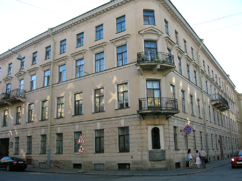 MuseosLiterarios-Dostoievski